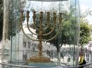 menorah - candelabro a 7 braccia